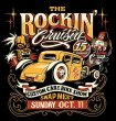 画像7: THE ROCKIN'Cruisin POMADE design by Mr. Gロッキンクルージンリーゼントポマード(水性)【日本製】【ミントの香り】【送料無料】 (7)