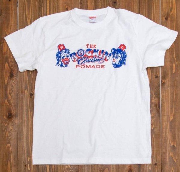画像1: THE ROCKIN'Cruisin POMADE Tシャツ Design by Mr.G Tシャツ 【送料無料】 (1)