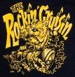 画像3: THE ROCKIN'Cruisin Tiger Tシャツ(イエロー) Design by Mr.G 【送料無料】 (3)
