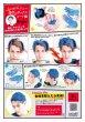 画像10: Steel Blue Ash S25 スティールブルーアッシュカラーワックス(銀青)36g 【日本製】【無香料】【シャンプーでサッと洗い流せる1日派手髪】 (10)