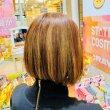 画像12: Sax Gold S46 サックスゴールドカラーワックス(金)36g 【日本製】【無香料】【シャンプーでサッと洗い流せる1日派手髪】 (12)